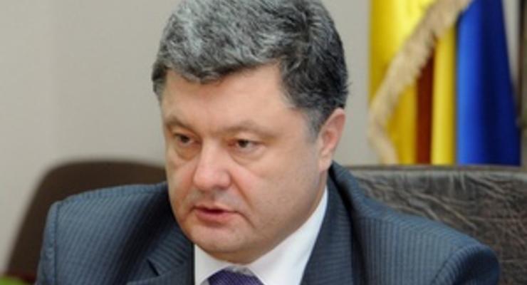 Порошенко: Затягивание ратификации соглашения о ЗСТ с СНГ грозило санкциями России