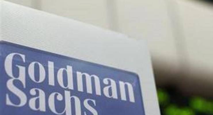 Минюст США не будет преследовать банк Goldman Sachs за обман клиентов