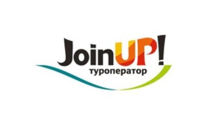 Расти ЭМИРАТНО посчастливилось 70-ти лучшим турагентам в рамках первого в Украине выездного WorkShop Join Up! в Дубае, ОАЭ