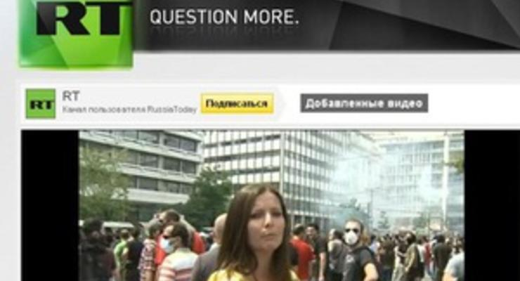 Сайт правительственного российского телеканала атаковали хакеры