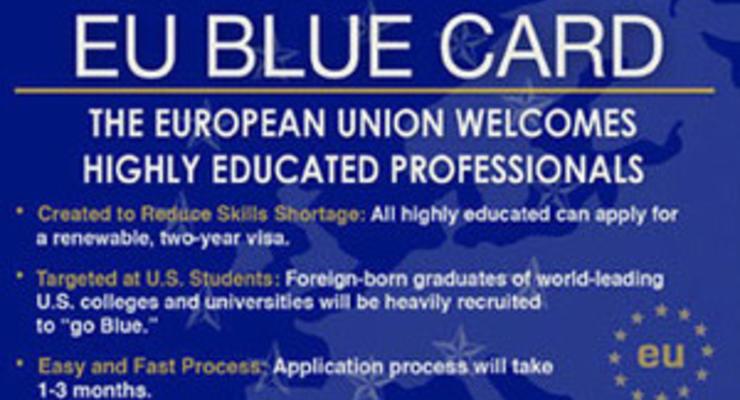Италия упростила процедуру приема на работу иностранцев