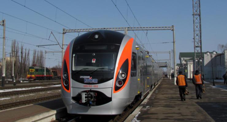 Проезд в украинских поездах немного подешевеет