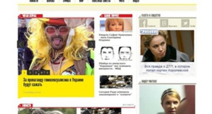 Преемница Газеты по-киевски, не просуществовав и года, закрывается