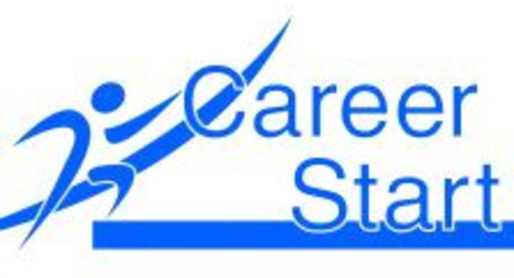 В Киеве пройдет конференция по трудоустройству для студентов Career Start 2012