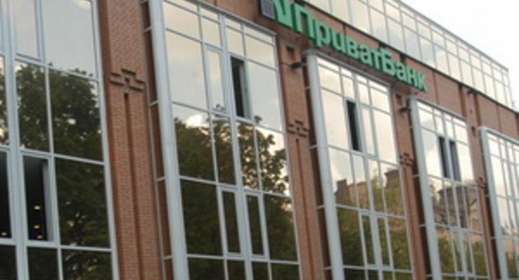 ПриватБанк за девять месяцев заработал почти миллиард гривен