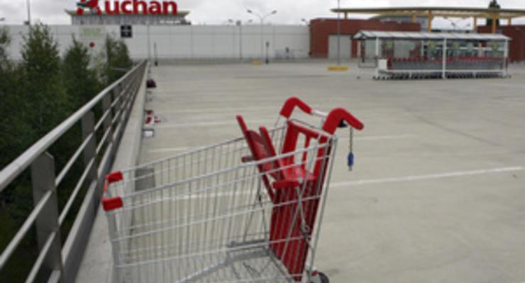 Auchan рассчитывает получить в кредит $75 млн на строительство новых магазинов в Украине