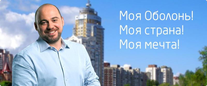 vadimstolar.com.ua