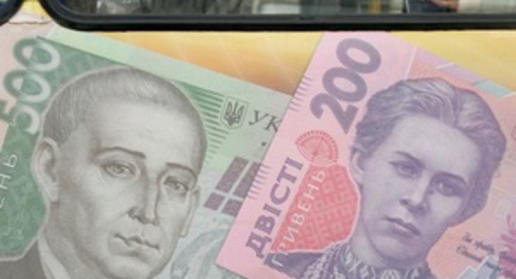 Курсы валют НБУ на сегодня: 5 ноября