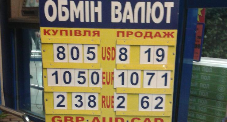 Доллар подорожает до 9 гривен, - эксперты
