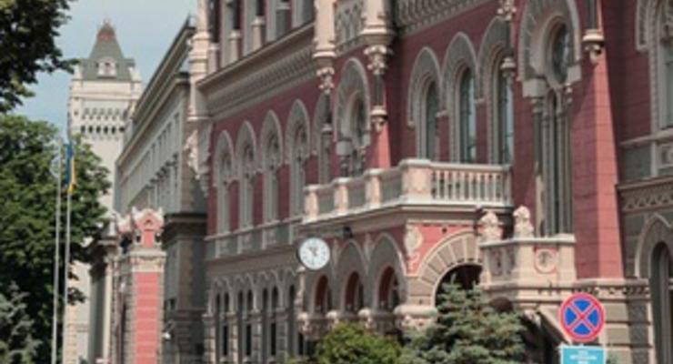 Вопреки цифрам: НБУ считает, что Украина может закончить 2012 год с самым низким показателем инфляции в своей истории