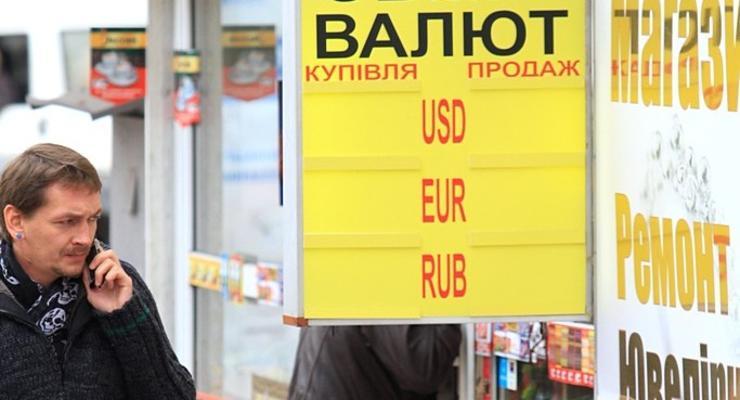 Гривна падает: доллар поставил трехлетний рекорд
