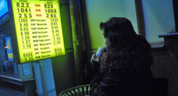Reuters: Украина готова заставить делиться валютой ради гривны