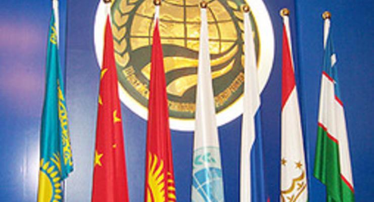 МИД: Китай поможет Украине получить статус наблюдателя в ШОС