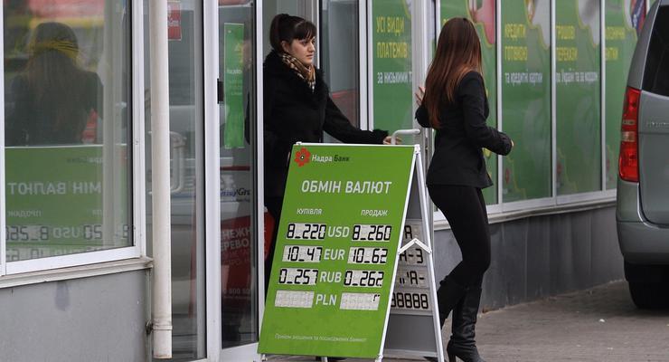Парадокс: Продать доллары в Украине так же сложно, как и купить