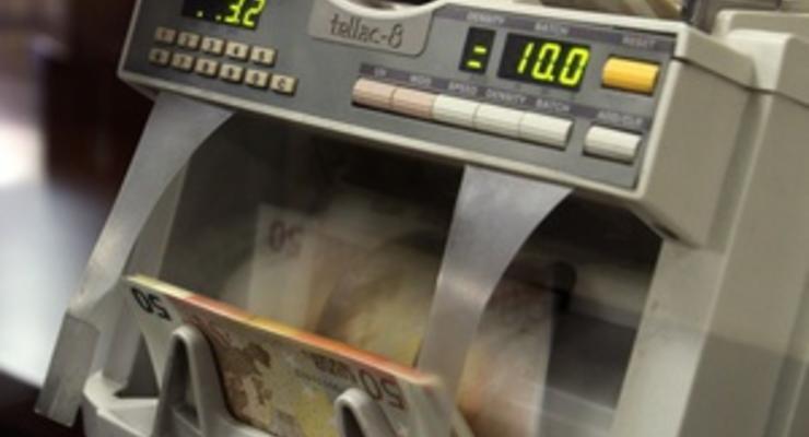 Тройка европейских кредиторов отказала Кипру в финансовой помощи