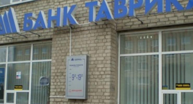 Таврика: банк в сложной ситуации, топ-менеджеры не сбежали за границу с $2 млрд