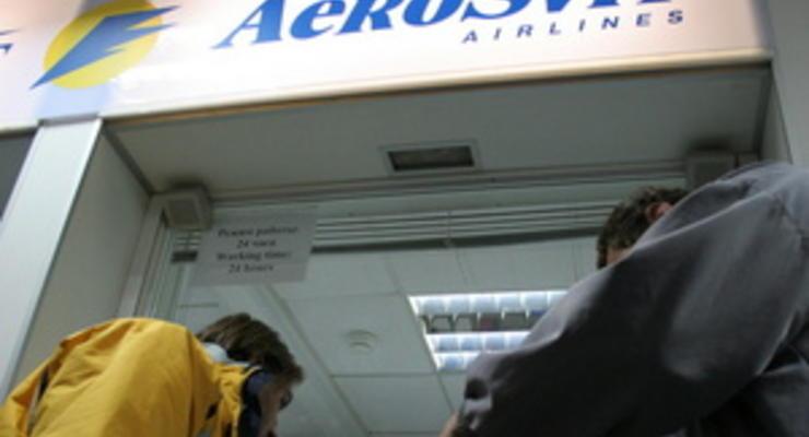 АэроСвит заявил, что власти блокируют его счета в интересах отдельных кредиторов