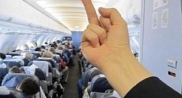В России стюардессу уволили за фотографию ВКонтакте