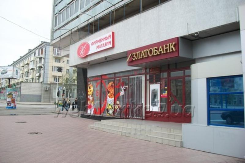 webmarket.ua