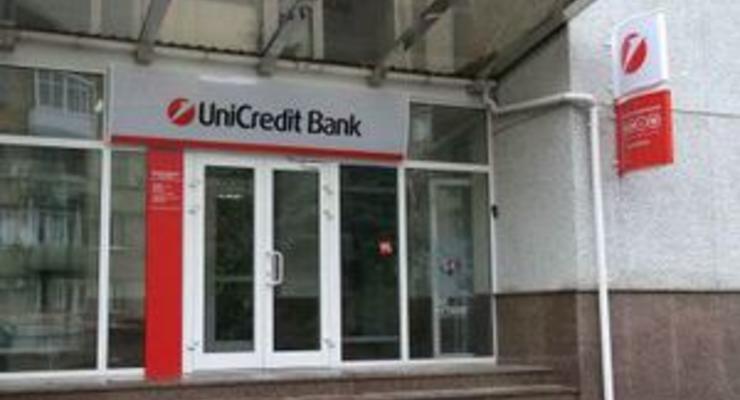 Крупнейший банк Италии с активами в Украине закроет сотни офисов