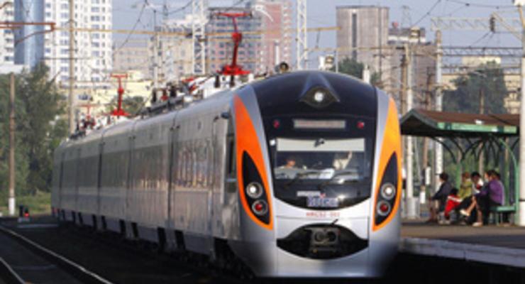 С 1 марта стоимость билетов на поезда Hyundai станет дифференцированной
