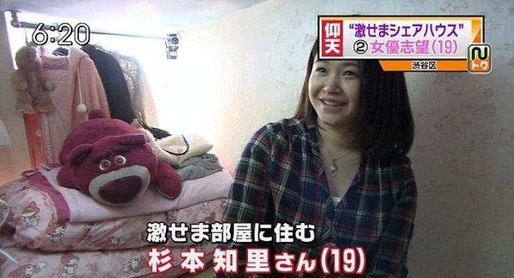 Японское процветание: рабочие Токио живут практически в гробах (ФОТО)