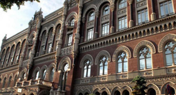 Власти намерены контролировать все расчеты украинцев свыше 150 тысяч гривен
