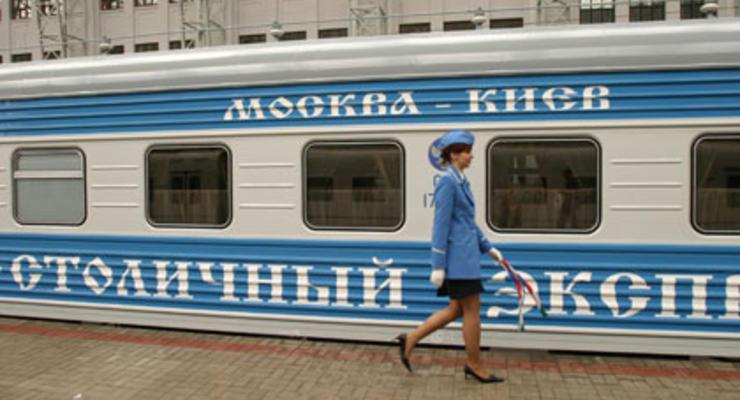В поезде Киев-Москва появится duty free