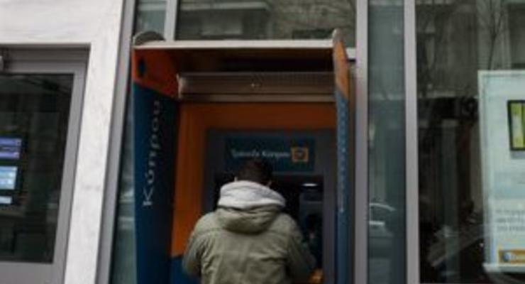 Кипр отложил голосование по налогу на банковские вклады