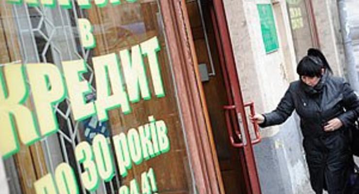 Украинцев вынуждают брать кредиты под 90% годовых
