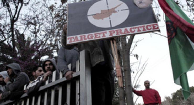 Кипр: налог на депозиты не поддержал ни один депутат
