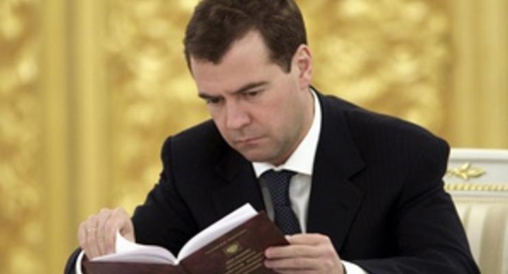 Российское гостеприимство: Медведев раскритиковал губернаторов за раздачу квартир Депардье