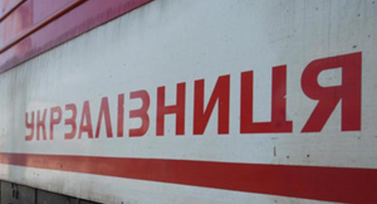 Укрзалізниця уверяет, что задержек по отправлению поездов со станции Киев-Пассажирский нет