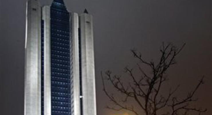 Газпром задумался об отдыхе: российский монополист приобретет турцентр в Италии