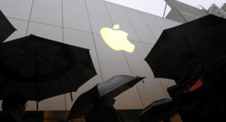 Власти Китая развернули медиавойну против Apple