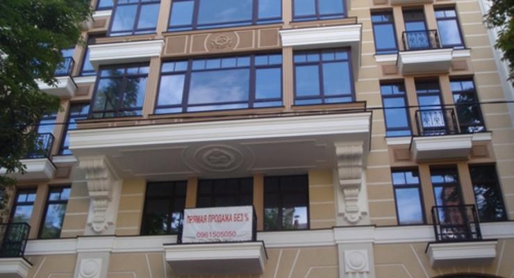 Самые дорогие квартиры Украины: ТОП-5 предложений (ФОТО)