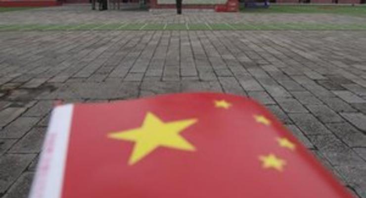 Госбанк Китая закроет счета банка КНДР, обвиняемого в поддержке ядерной программы