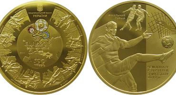 Названы самые дорогие монеты Украины (ФОТО)