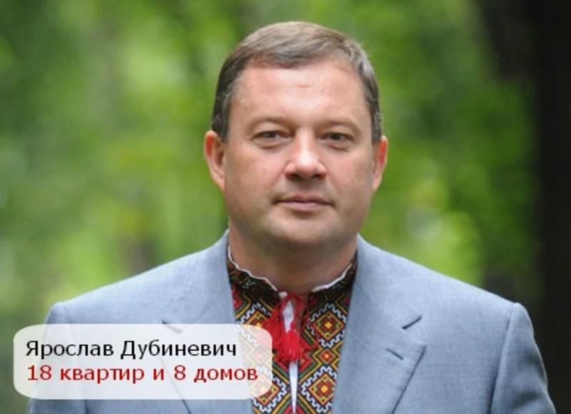Коллаж bigmir.net