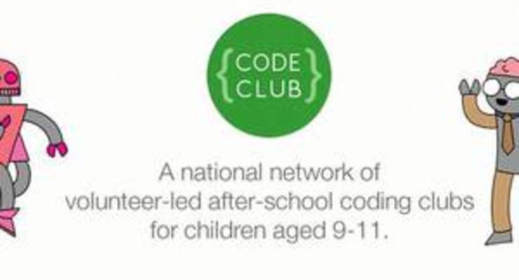 Украина стала партнером глобальной инициативы обучения школьников программированию