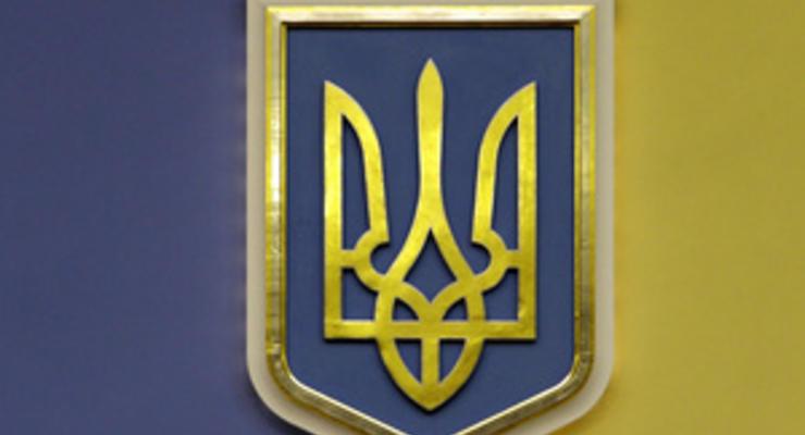 Украина впервые принимает участие в заседании руководящего органа Таможенного Союза
