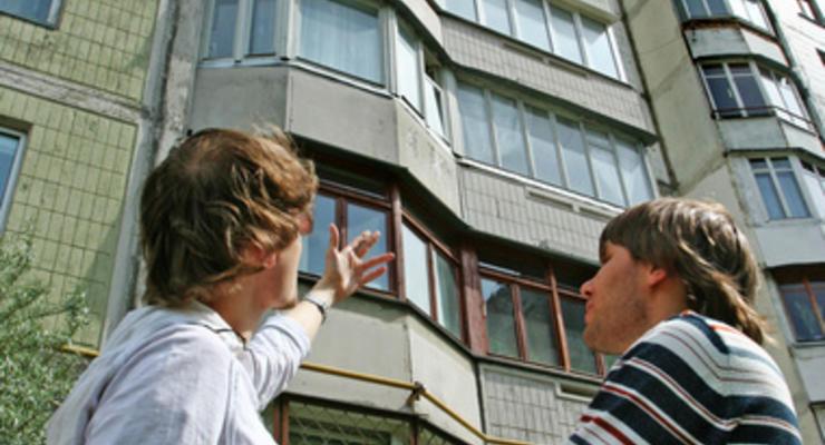 Снять квартиру в Киеве в одиночку не по карману