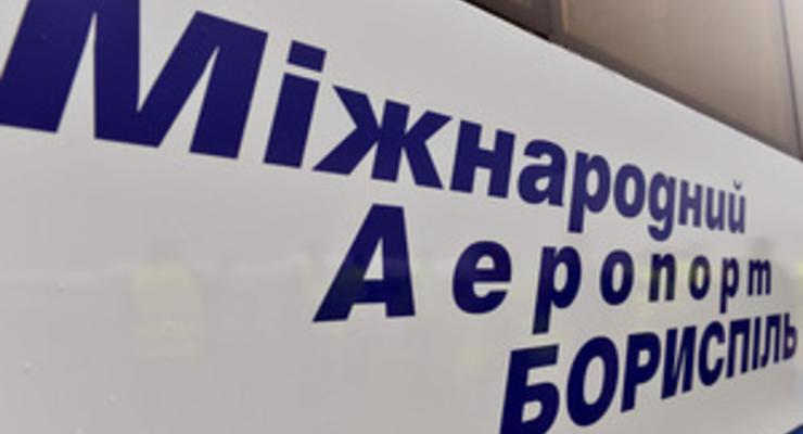 """Чистая прибыль главных """"воздушных ворот"""" Украины упадет в пять раз - финплан"""