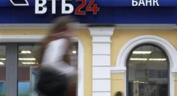 """""""Дочку"""" российского банковского гиганта в Украине может возглавить менеджер Ахметова - СМИ"""