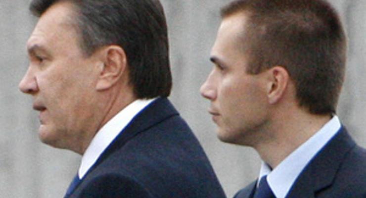 Сын Януковича одолжил своей компании 150 млн грн без процентов