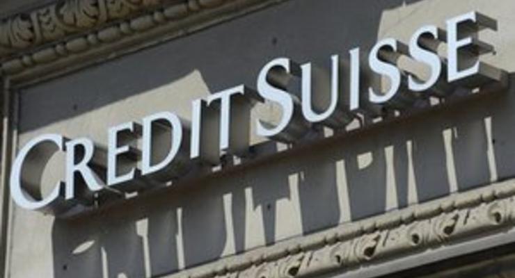 Один из крупнейших швейцарских банков закроет счета в 50 странах