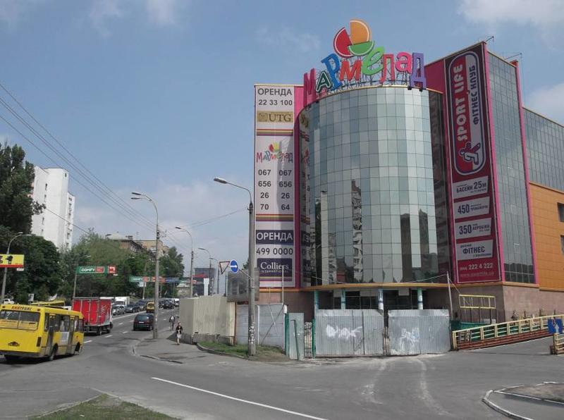 trc-marmelad.com.ua