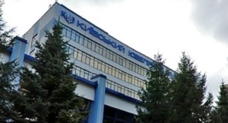 Киевский ювелирный завод могут забрать за долги - СМИ