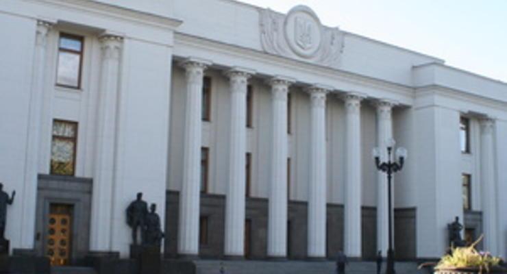 Рада поддерживает упрощение процедуры открытия бизнеса в Украине