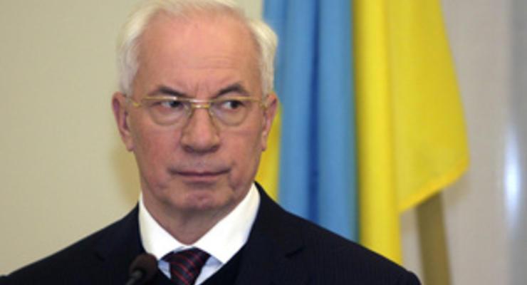 Украине необходимо создать дорожную карту сотрудничества с РФ и ТС - Азаров
